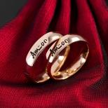 Vestuviniai žiedai Nr. R-111