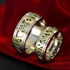 Vestuviniai žiedai Nr. R-120