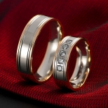 Vestuviniai žiedai Nr. R-17